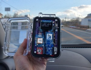 How citizen science changed the way Fukushima radiation is reported