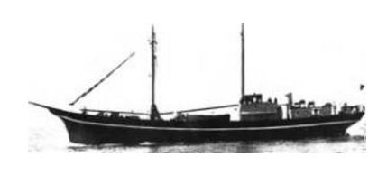 nave costanza
