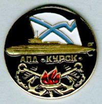 Kursk3