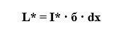 Questa immagine ha l'attributo alt vuoto; il nome del file è diffusione-1.jpg