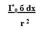 Questa immagine ha l'attributo alt vuoto; il nome del file è diffusione-2.jpg