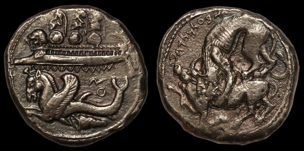 La monetazione fenicio punica