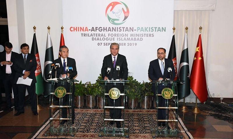 Questa immagine ha l'attributo alt vuoto; il nome del file è trilaterale-pakistan-cina-e-afghanistan.jpg